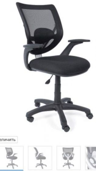 Кресло офисное CH 974