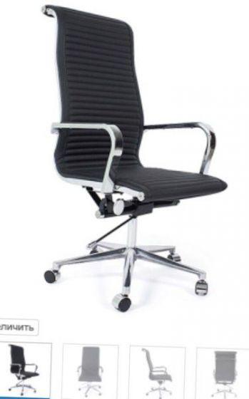 Кресло руководителя «Фергус» (Fergus)