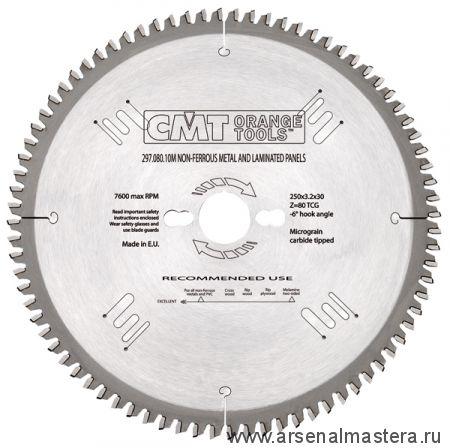 CMT 297.080.11M Диск пильный 260x30x2,8/2,2 -6гр TCG Z80 (подходит для Festool)