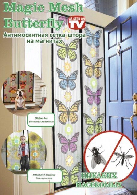 Москитная сетка с бабочками на магнитах Magic Mesh Butterfly (Меджик Меш Баттерфлай) Оригинал