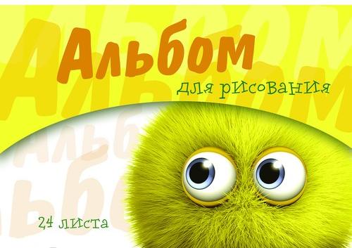 Альбом для рисования 24л., А4