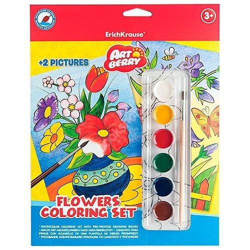 Акварель 6 цветов и 2 раскраски