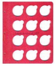 Лист для монет в капсулах диаметром 45 мм (красный)