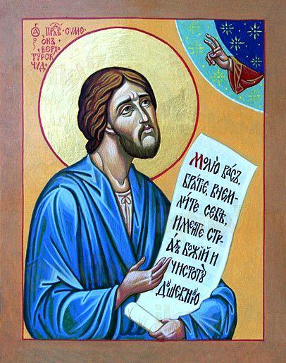 Симеон Верхотурский (рукописная икона)