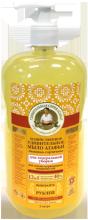 Мыло Лимонно-горчичное для генеральной уборки, 2 л