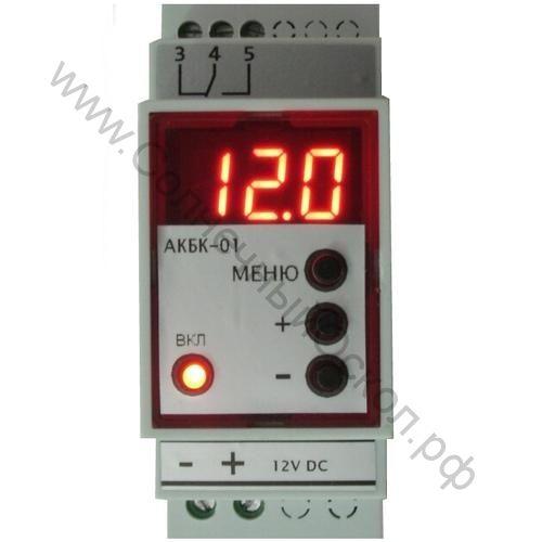 Контроллер напряжения АКБ 12В АКБК-01