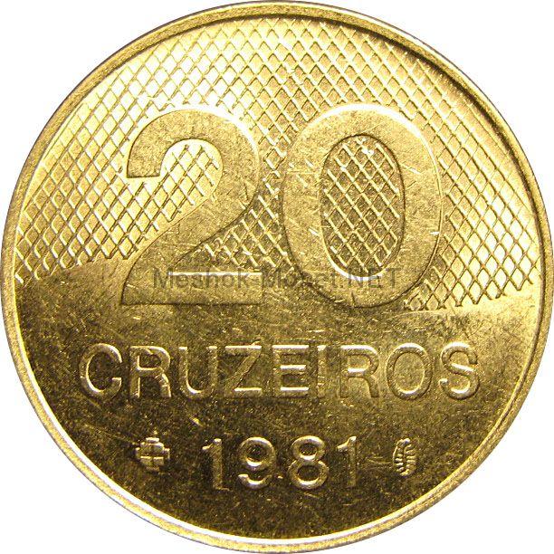 Бразилия 20 крузейро 1983 г.