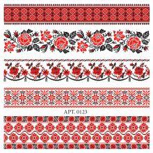 Слайдер-дизайн для ногтей № 0123
