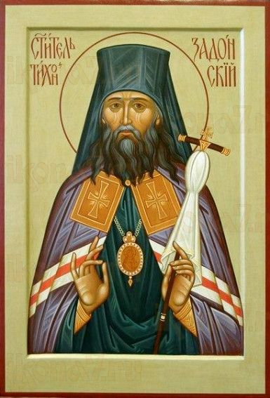 Тихон Задонский (рукописная икона)
