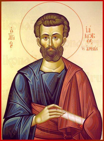 Икона Иаков Алфеев, апостол (рукописная)