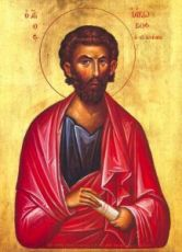 Иаков Алфеев, апостол (рукописная икона)