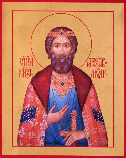 Икона Ярослав Мудрый (рукописная)