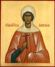 Икона Алевтина Кесарийская (рукописная)