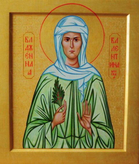 Икона Валентина Минская (рукописная)