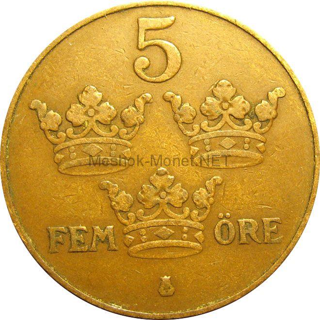 Швеция 5 эре 1950 г.