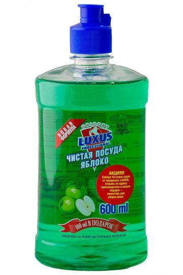 Luxus Professional Чистая посуда Средство для мытья посуды концентрат яблоко 600 мл