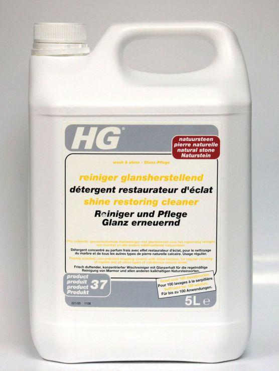 HG Моющее средство для мрамора и натурального камня 5 л