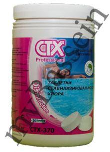 CTX 370, 1 кг