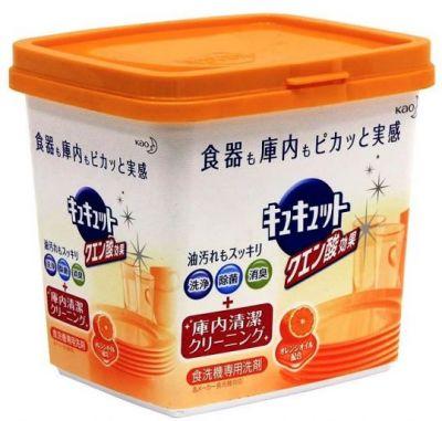 Порошок для посудомоечной машины Cucute Citric Acid Effect Box Type