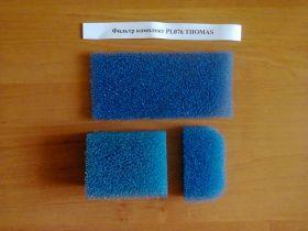 Комплект фильтров к пылесосу Томас