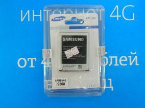 Аккумулятор для Samsung GT-i9300 GALAXY S3