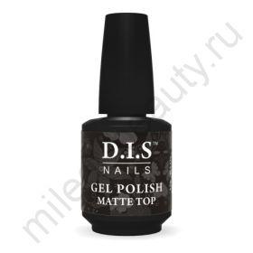 D.I.S. Топ - Матовый, для Гель-Лака Gel Polish MATTE TOP 15гр
