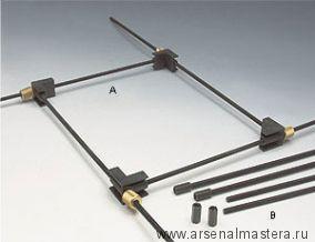 Зажим Veritas 4-Way Speed Clamp с удлинителями 1160 мм 05F01.20 М00000790