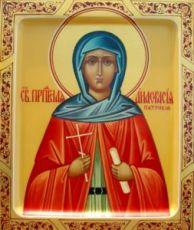 Икона Анастасия Патрикия (рукописная)