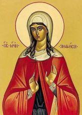 Икона Анфиса Римская (рукописная)