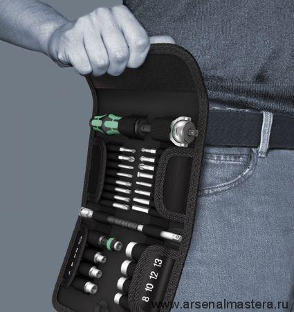 Набор бит с трещоткой WERA Kraftform Kompakt Zyklop 26 предметов в поясной сумке