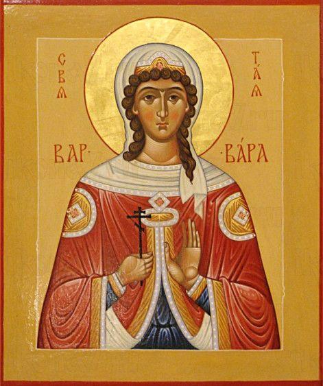 Варвара (рукописная икона)