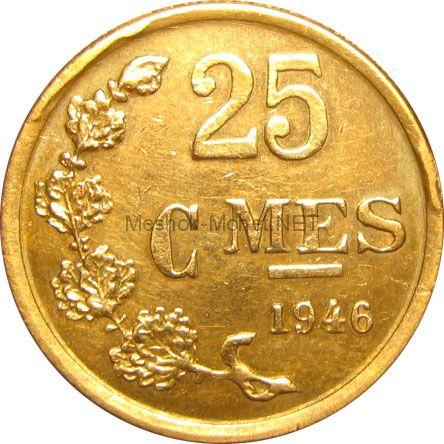 Люксембург 25 сентим 1947 г.