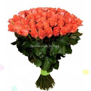 Букет из Оранжевых роз (Россия 60-70 см)