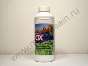 CTX 500S, 1 л