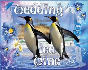 "Наклейка на бутылку ""Wedding ice wine"" (Ледяное вино)"
