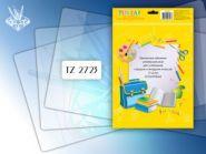 Набор обложек для учебников универсал. 15шт. (арт. TZ2723)