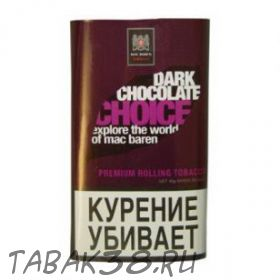 Табак сигаретный Mac Baren DARK CHOCOLATE CHOICE 40гр