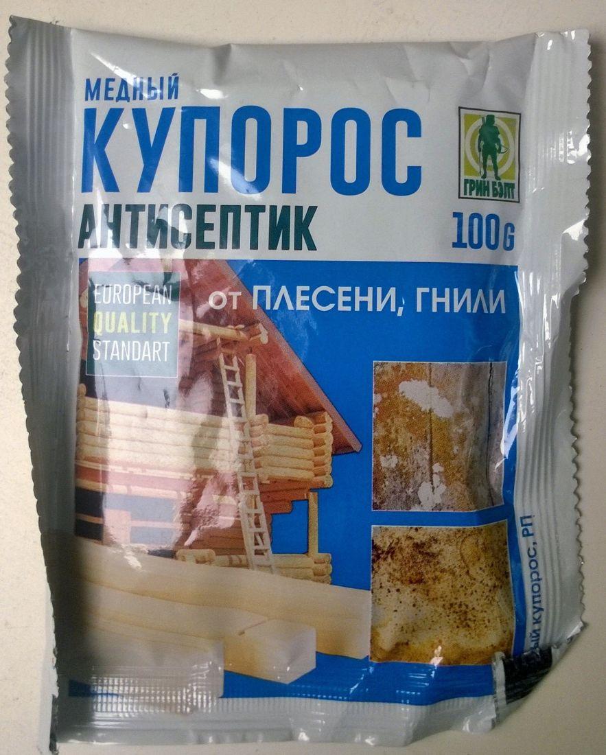 """Фунгицид """"Медный купорос""""  100гр"""