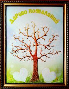 """Дерево пожеланий """"Июнь"""""""