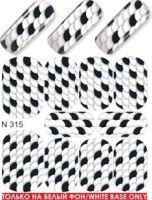 Слайдер-дизайн  N315  (водные наклейки)
