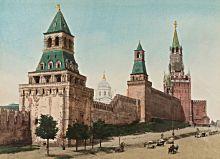 Почтовая открытка Москва. Кремль