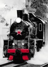 Почтовая открытка Прибытие поезда