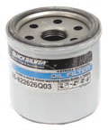 Масляный фильтр (FILTER ASSY-OIL)