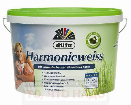 Интерьерная краска DUFA Harmonieweiss