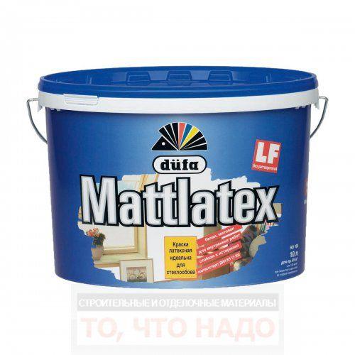 Краска для стен Dufa Mattlatex RD 100