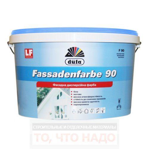 Краска фасадная Dufa Fassadenfarbe F90