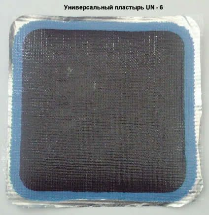 Пластырь универсальный на проколы UN-6 OXI