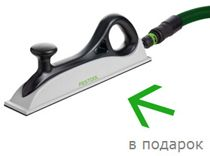 Комплект шлифовальных материалов + ручной шлифок 80х398 мм