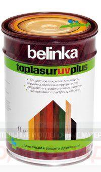 Лазурь для защиты древесины  BELINKA TOPLASUR UV PLUS