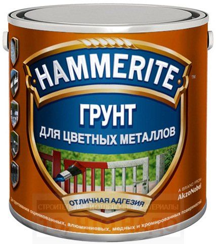 Грунт Hammerite Special Metal Primer